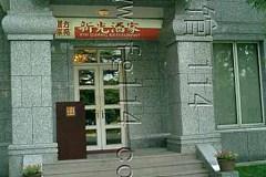 新光酒家方亮蟹宴 虹桥店