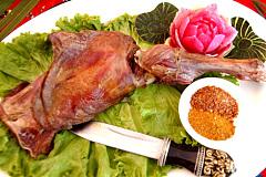 锦江乐园 新疆风味餐厅