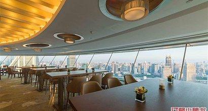 新世界麗笙45樓旋景餐廳 圖片