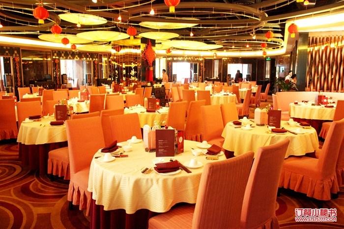 上海富临轩鱼翅海鲜酒家