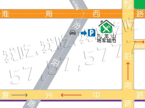 九龙山城市会所 停车地图