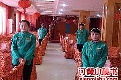 吴泾 田都大酒店餐厅