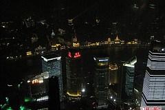环球金融 上海柏悦酒店西式酒吧