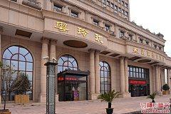 殷高西路站 法莱德大酒店粤玲珑中餐厅