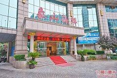 鲁班路站 江南宁波海鲜大酒店