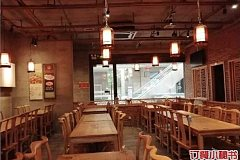 虾满堂羊锅涮肉 浦东店
