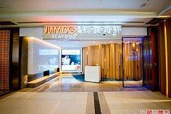 上海博物馆 珍宝海鲜