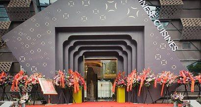 锦绣江宴 图片
