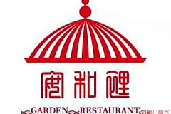 宋园路站 安和里 园林餐厅