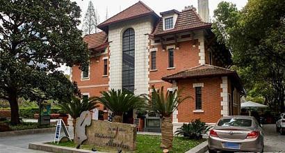 小紅樓La Villa Rouge 圖片