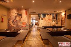 食特美烧肉 スタミナ苑日本料理 富荟广场店