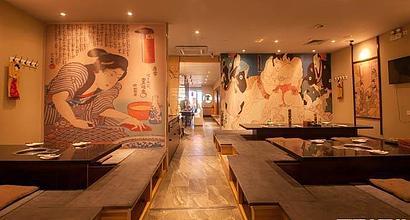 食特美烧肉 スタミナ苑日本料理(富荟广场店) 图片