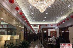 川沙站 金时代顺风大酒店