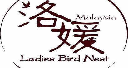 Ladies洛媛燕窝下午茶(月亮湾概念店) 图片