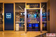眉州东坡 上海中心店