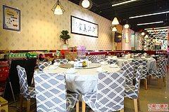 隆昌路站 潮汕餐厅