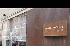 十六铺 水舍餐厅