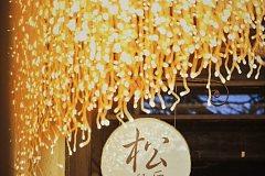 徐汇区 Moli&Fusu-松餐厅