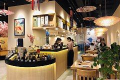 长寿路沿线 酒箸日本料理