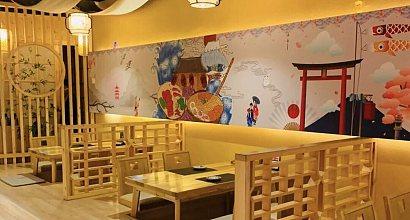季玄精致日本料理 图片