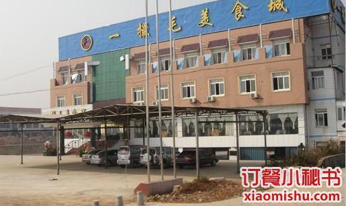 武汉近郊经济技术开发区318国道薛峰段