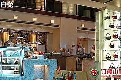 浦东大道站 裕景咖啡厅