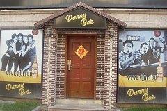 龍陽路站 Danny Bar