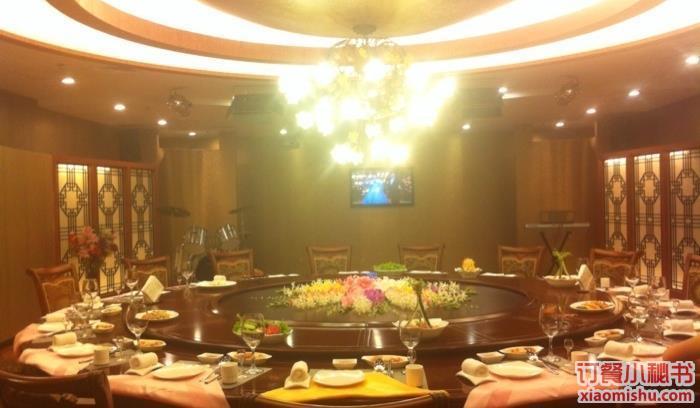 北京海棠花餐厅