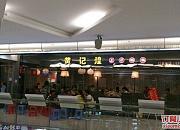黄记煌三汁焖锅 南联摩尔城店