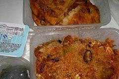 依家韩国料理