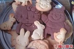 闵坪烘焙坊&DIY工作室