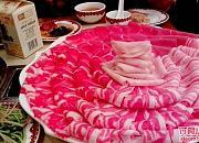 宝福祥涮肉