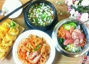 佰吉韩国时尚休闲餐厅