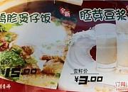 瓦罐香沸营养快餐 高新店