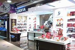尚嘉中心 Godiva