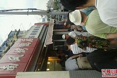 龙华站 熏风烤鸭店