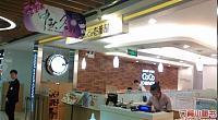CoCo壱番屋 尚嘉中心店 图片
