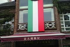 泰晤士小镇 CIAO意大利餐厅