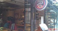 Chicago Style Pizza 图片