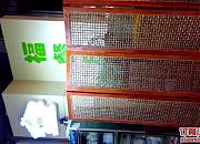 Pho Resto 福餐厅 津汇店