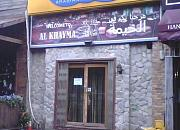 Falahfel阿拉伯餐厅