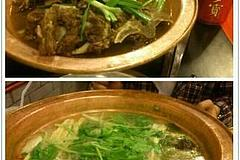 阿三羊羯子涮鍋