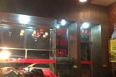 龙华站 才富大年夜烤场