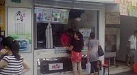悸动台湾正宗烧仙草 丽园路店 图片