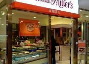 ANNA MILLERS 2号店