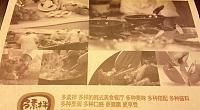 多素拌韩国料理 我格广场店 图片