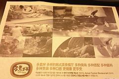 多素拌韩国料理 我格广场店