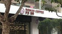 罗曼咖啡 图片