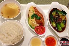 环贸iapm商场 三巡海南鸡饭