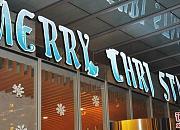 希尔顿逸林酒店E咖啡全日餐厅